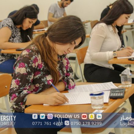 Final Exams of Spring Semester 2018 in Komar University